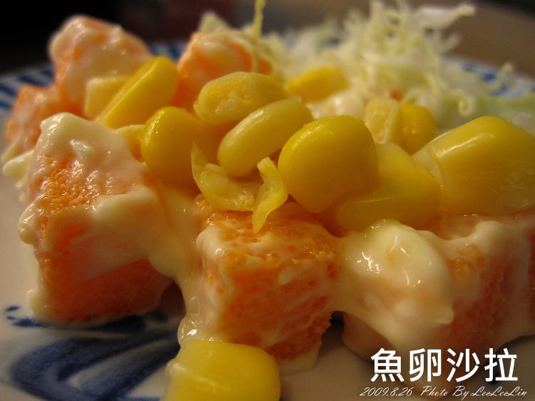 近新莊文化藝術中心美食|雙滿龍日式拉麵|平價拉麵壽司料理