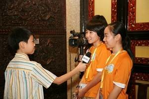 Interviewing at CCTV