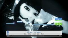 SingStar: Made in Germany - Eisblume