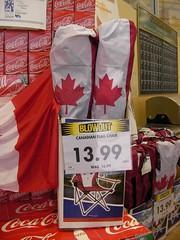 カナダ椅子