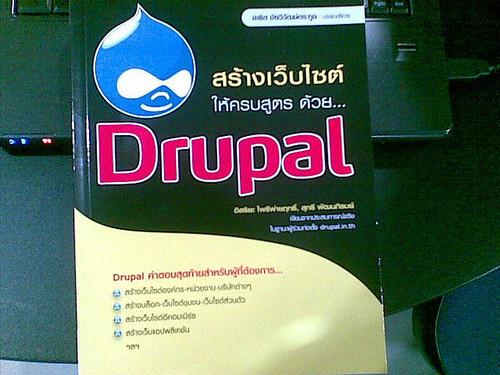 drupal-book