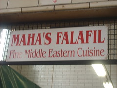 Maha's Falafil at West Side Market