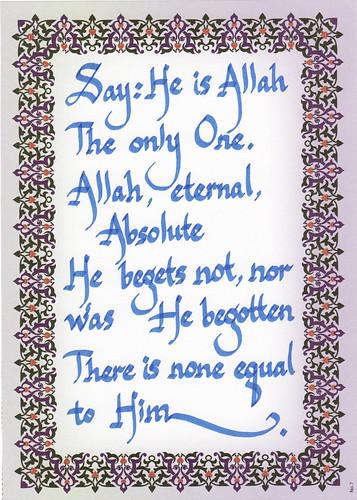 Surat Al Ikhlas English Translation A Photo On Flickriver