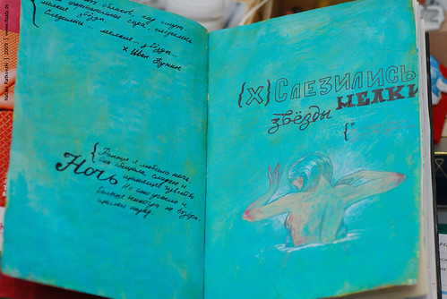 Art book, 34