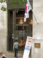 Korean Cultural Centre UK (Skeptical Beowulf) Tags: london flag korean manhwa