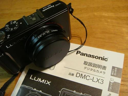パナソニック LUMIX「DMC-LX3」
