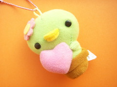 Kawaii Cute Sabokappa San-x Cactus Character Mini Plushie (Kawaii Japan) Tags: pink cactus plant cute green smile japan shop felted shopping asian toys happy japanese store nice stuffed keychain pretty heart little character small adorable cellphone mini charm cutie goods plush mascot collection ornament stuff kawaii fancy plushie strap lovely cuteness goodies collectibles phonestrap japanesetoy sanx ballchain japanesecharacter bagcharm japanesestore cawaii japaneseshop kawaiigoods fancyshop kawaiistuff kawaiishopping kawaiigoodies kawaiijapan kawaiistore kawaiishop sabokappa japanesekawaii kawaiishopjapan