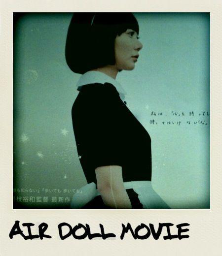 空気人形 Air Dool (Kuuki Ningyo)
