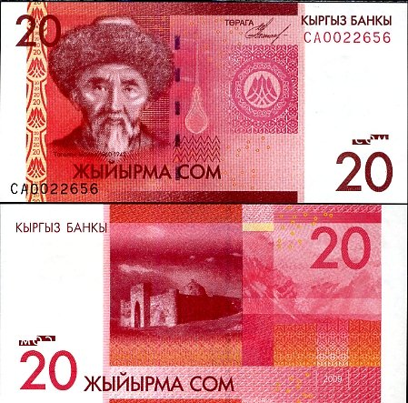 20 Som Kirgizsko 2009