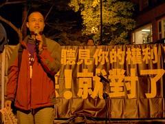 江一豪@「怎麼聽都對」人權音樂會