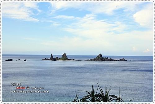 逆時針環島 (3).JPG