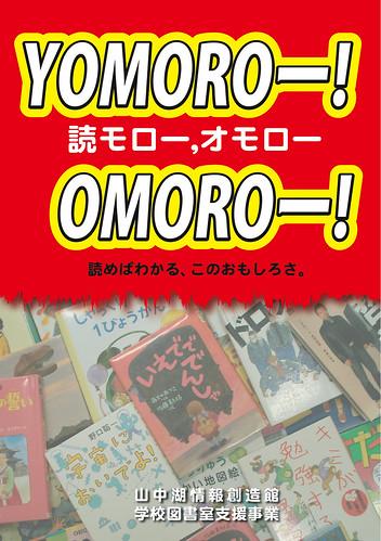 YOMORI-, OMORO-