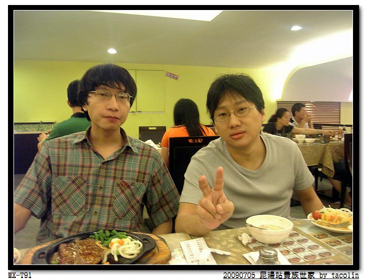 nEO_IMG_09-07-05_20-25.jpg