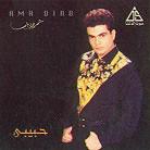 Habiby - 1991