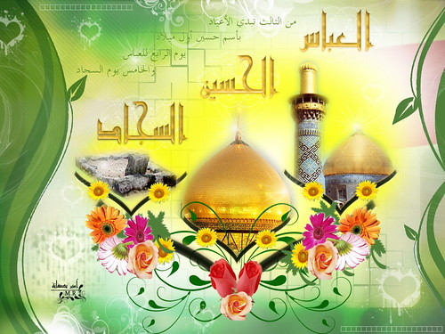 متباركين بمولد ابطال كربلاء الامام الحسين والعباس والامام السجاد عليهم السلام 3758038002_6377014a0d