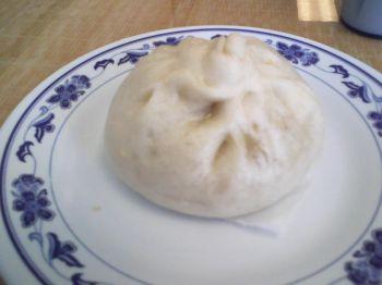Yung Ho Mushroom Pork Bun
