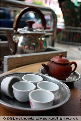 Ng Ah Sio - Tea