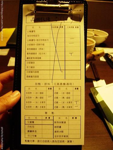 2009-04-07板橋品田牧場 (3).jpg