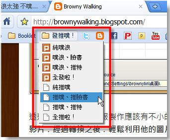 plurk_publish01.jpg
