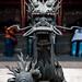 Chu Xiu Gong (Palace of Gathering Excellence)