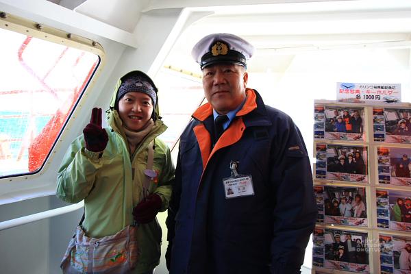 2009北海道-D4-3-破冰船GARINKOⅡ_18.jpg