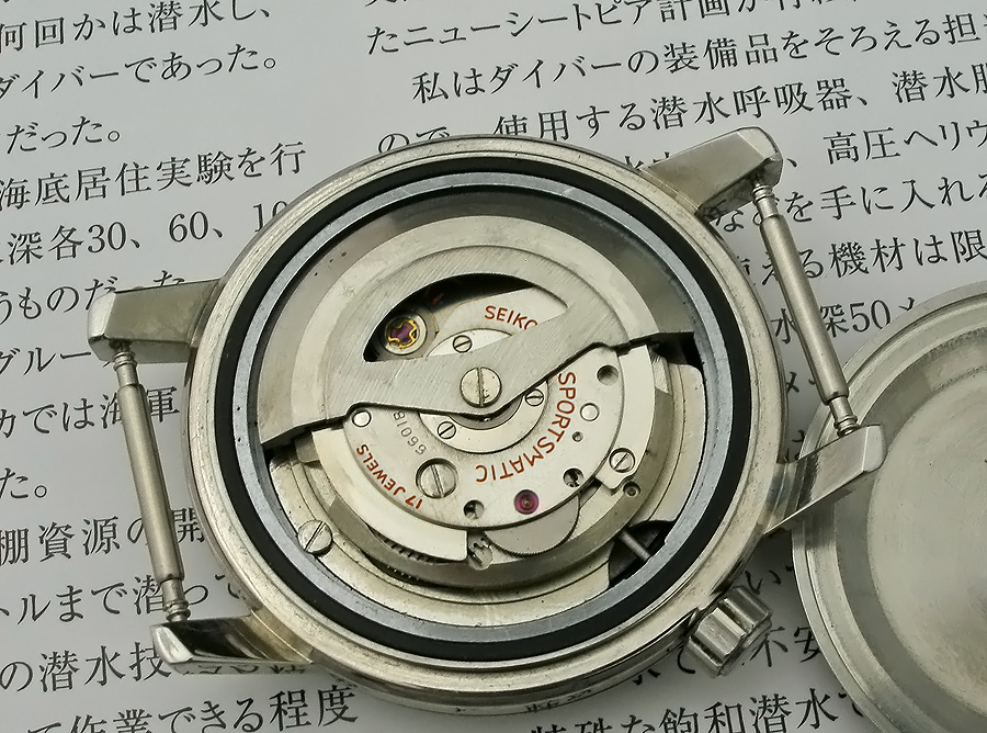 Seiko SilverWave 3307605084_fc90f86a47_o