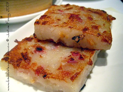 Pan Fried Turnip Cake - Pearl Liang, Paddington