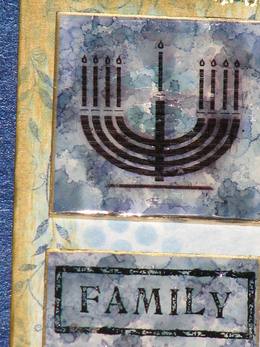 Hanukkah plaque 007