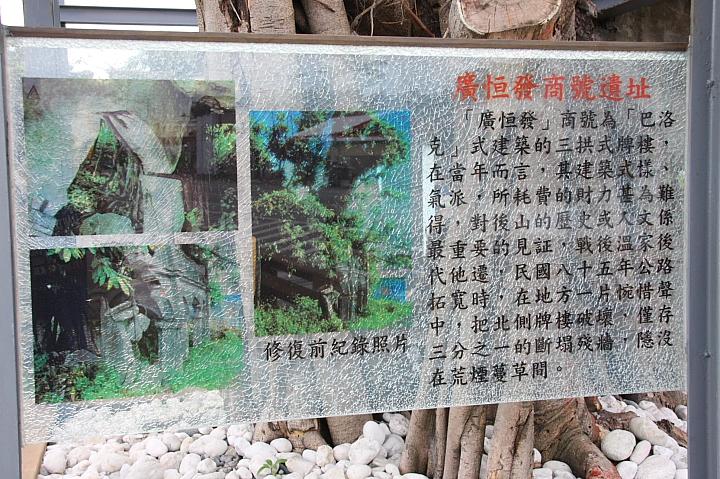 成廣澳文化地景008