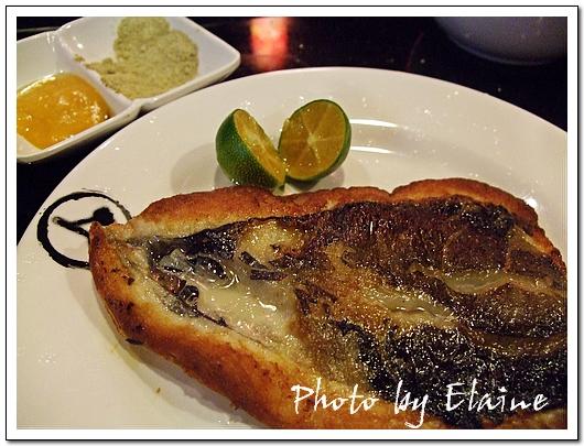 桔米虱目魚