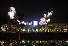 世運主場館夜景_開幕煙火秀 (ccf5252) Tags: sandra taiwan kaohsiung kh 高雄 夜景 2009 tw worldgames 世運 比賽 taiwankaohsiung 世界運動會 世運會 高雄世運 世運主場館
