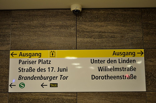 Berlin U-Bahn 55 Station Brandenburger Tor