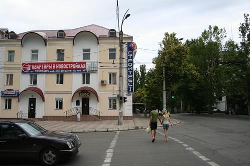 Restaurante Kroton cafe em Tiraspol, Transnístria