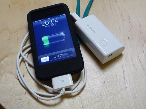 iPhone + eneloop