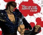 Master of Hokuto-No-Ken
