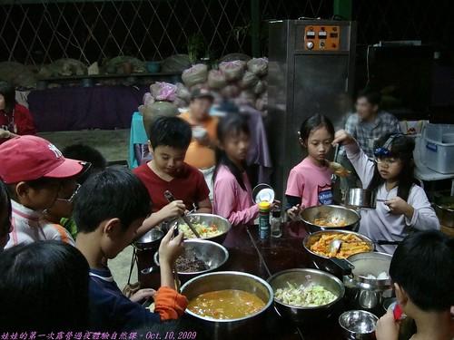 katharine娃娃 拍攝的 31享用晚餐。