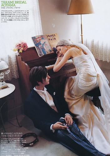 Charan Andreas5010(nonno MORE Wedding FW09)