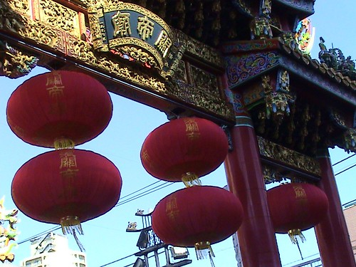 yokohama chinatown lanterns