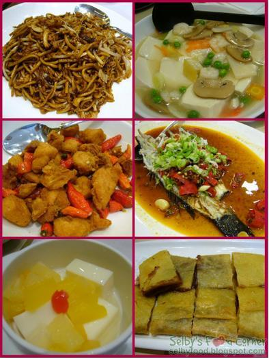 Chinese Food Imperial Palace Virginia Beach
