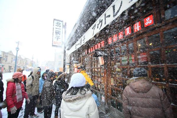 2009北海道-D3-2-小樽市區_06.JPG