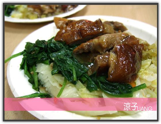 廣味燒臘快餐店03