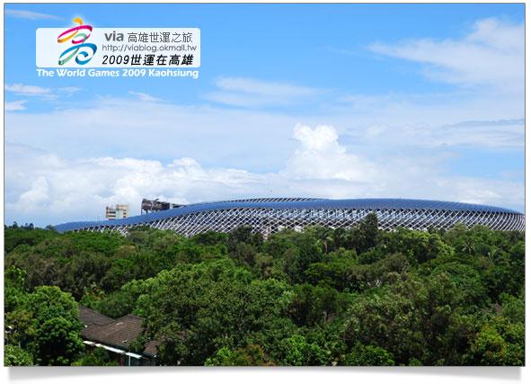 2009高雄世運-世運主場館