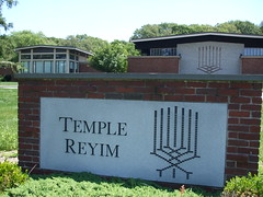 Temple Reyim