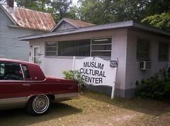 Muslim Cultural Center (2006)