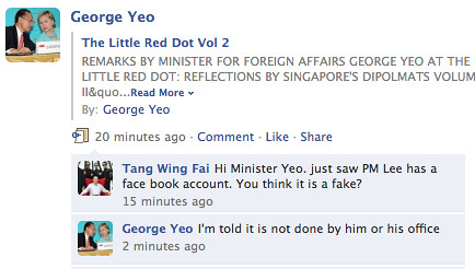 Facebook | George Yeo clarifies!