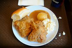 KFC, Penang