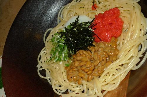 Eating natto for the first time.