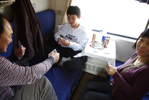 Pyongyang - Beijing Train