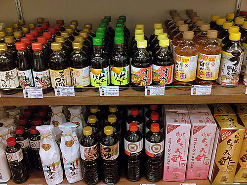 They also stock other Japanese goods like sauces, and limited crockery