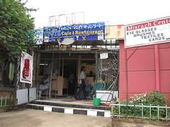 Podo Restaurant, Addis Ababa